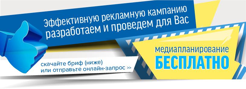 Интернет - реклама в н.новгороде что значит контекстная реклама яндекс